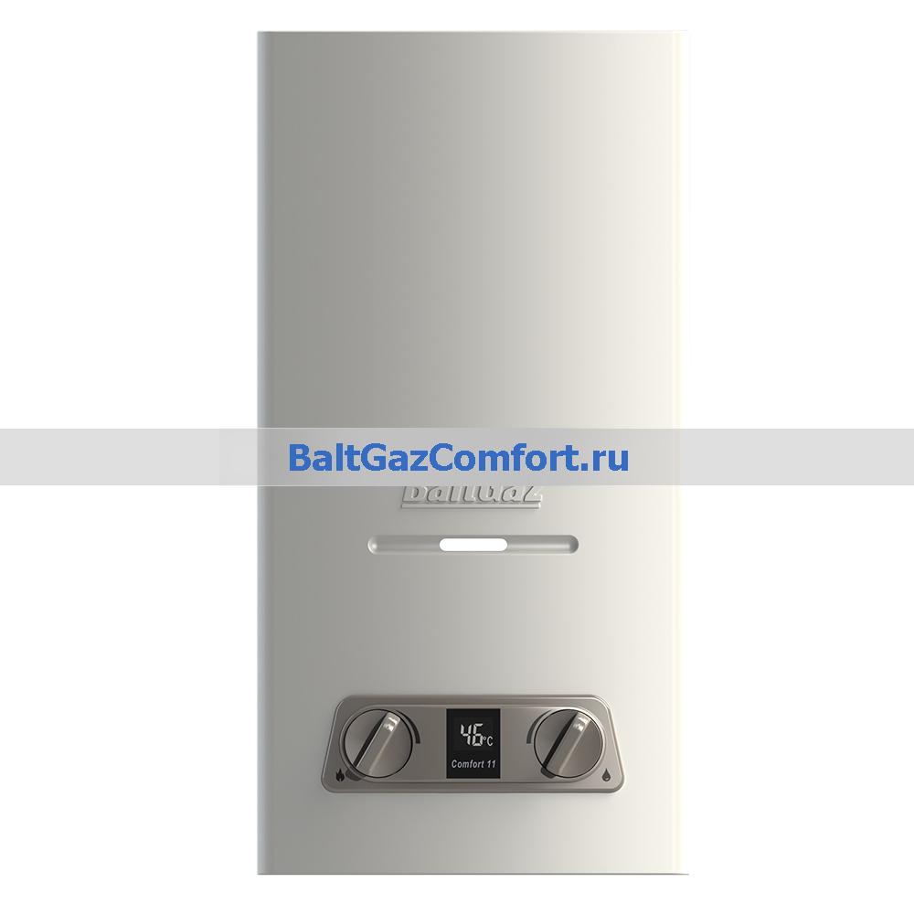 Газовая колонка BaltGaz Comfort 11 Вид спереди белая
